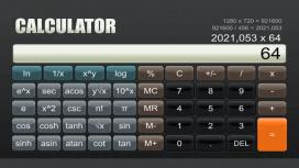 На Nintendo Switch выйдет научный калькулятор за 809 рублей