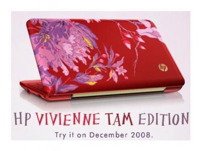 Нетбук HP Vivienne Tam Edition уже в продаже