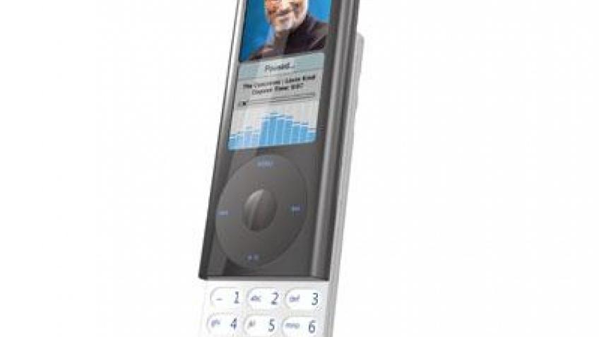 Слухи об iPhone совершенно нелепы?
