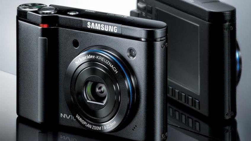 Три NV-камеры Samsung