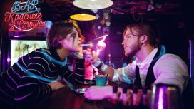 "«Бар ""Красные струны""»: энтузиасты сняли фильм по мотивам The Red Strings Club"