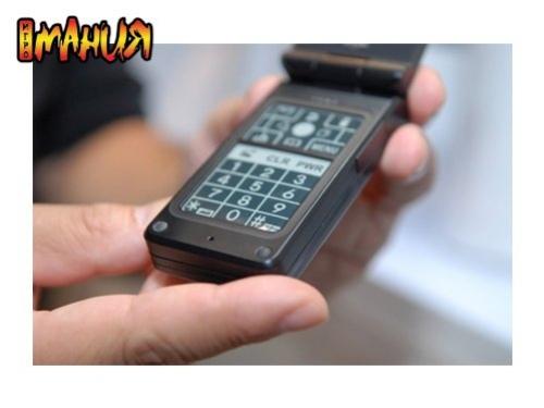 Телефон с клавиатурой на основе e-ink