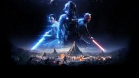 Стали известны бонусы за предзаказ Star Wars: Battlefront2