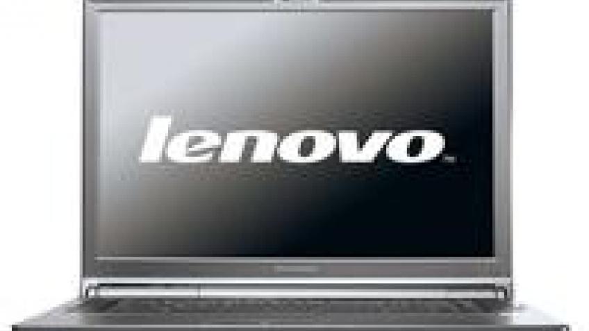 Lenovo готовит защищенный ноутбук