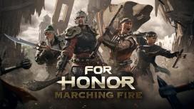 Е3 2018: самое крупное обновление для For Honor и бесплатная копия игры на РС