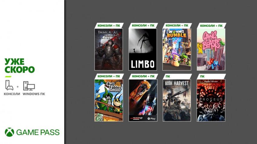 Prodeus, Hot Pursuit, Iron Harvest и другие скоро добавят в Xbox Game Pass1