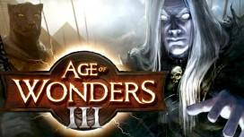 Создатели Age of Wonders3 поделились подробностями о следующем дополнении