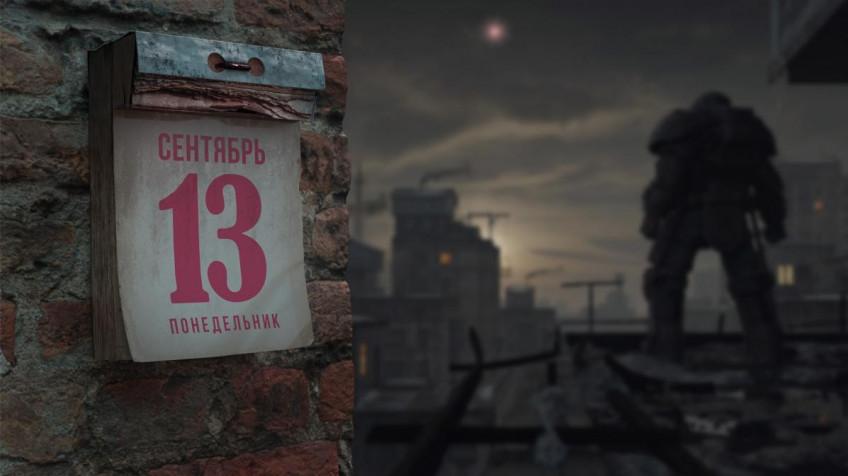 ATOM RPG Трудоград выйдет из раннего доступа 13 сентября 1