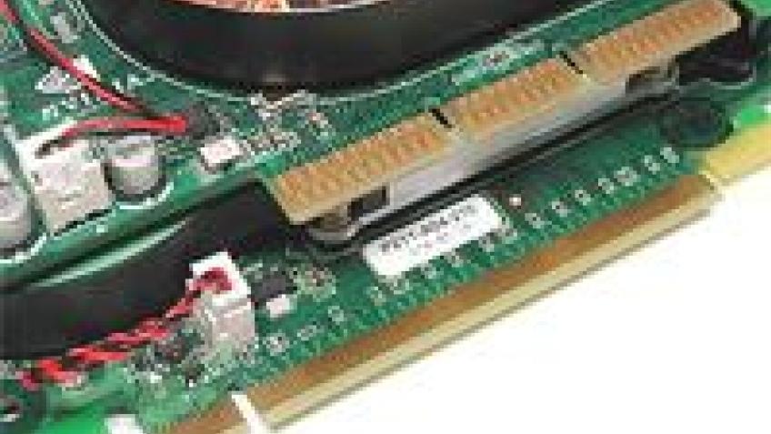 Radeon HD 2600 Pro AGP задерживается