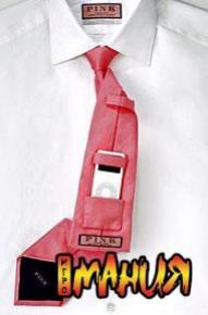 Экстравагантный галстук