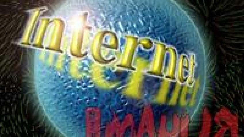 Австралия расширяет интернет-каналы