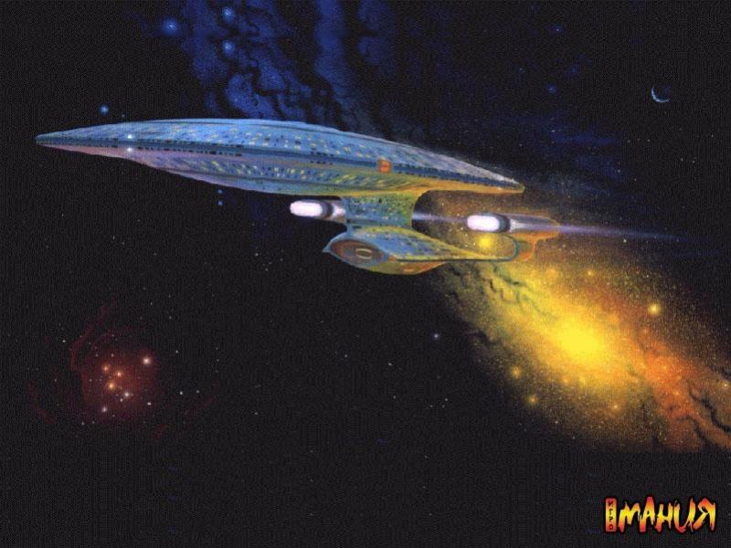 Star Trek в надежных руках