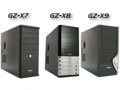 Новые корпуса Gigabyte