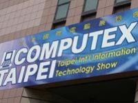 Computex 2007: выставка открыта