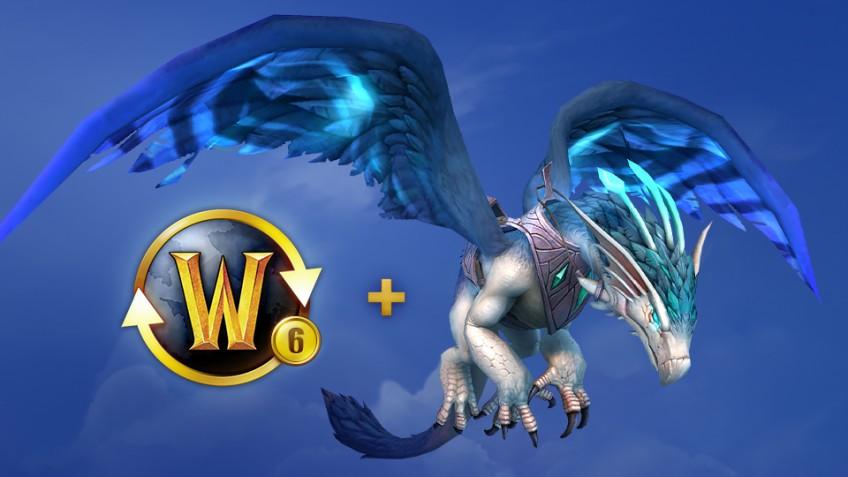 Blizzard дарит голубого дракона за подписку на World of Warcraft