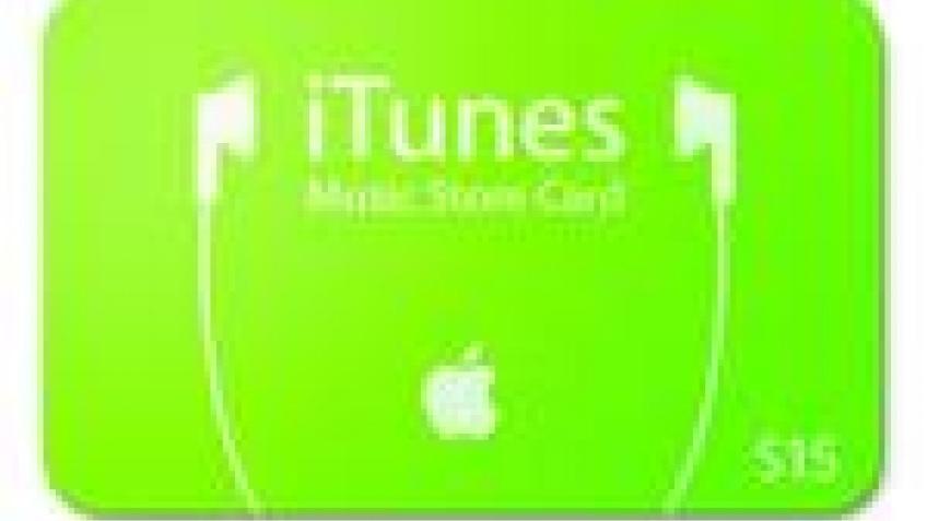 iTunes не популярен?