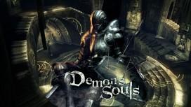 Серверы Demon's Souls будут закрыты в начале следующего года