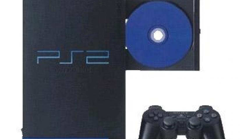 PS2 стала дешевле
