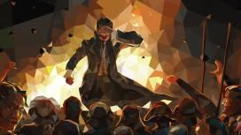 We. The Revolution выйдет в марте