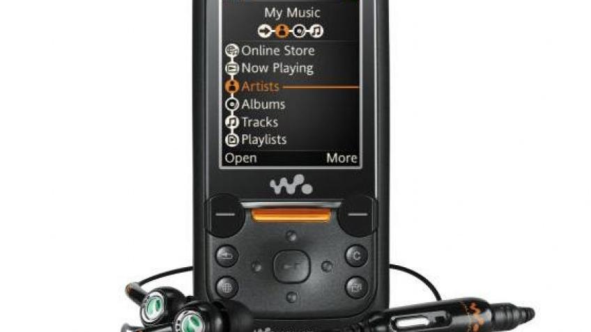 Walkman-слайдер