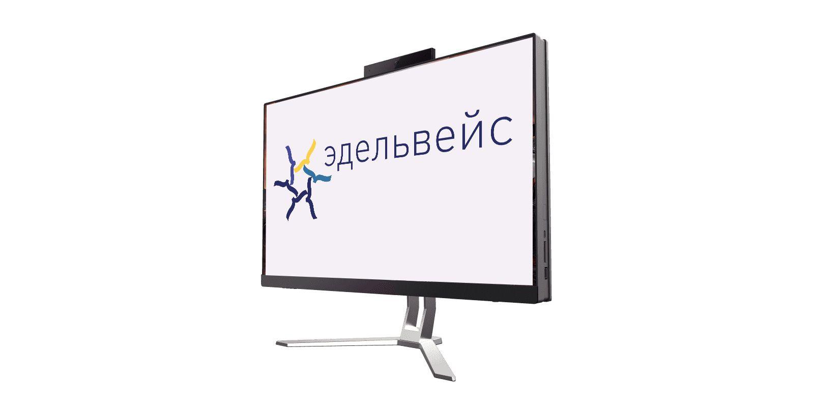 Выпущен российский моноблок «Эдельвейс» с процессором Baikal-M и ОС «Альт»