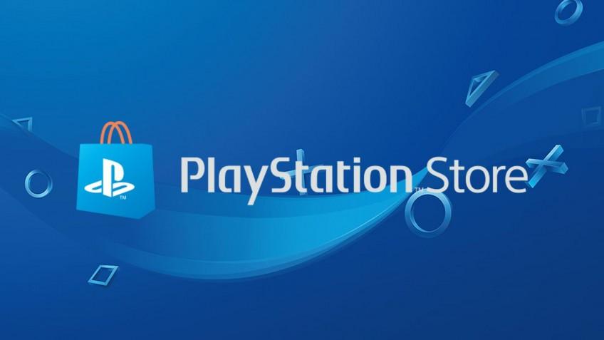 Sony снижает скорость загрузки контента в европейском PlayStation Network