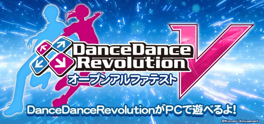 Новая часть Dance Dance Revolution станет браузерной игрой