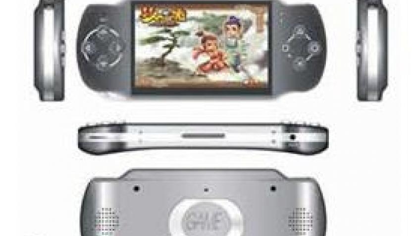 Китайский клон PSP