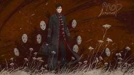 На новых кадрах из ремейка «Мор. Утопия» показали персонажей
