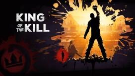 Вышло масштабное обновление для H1Z1: King of the Kill