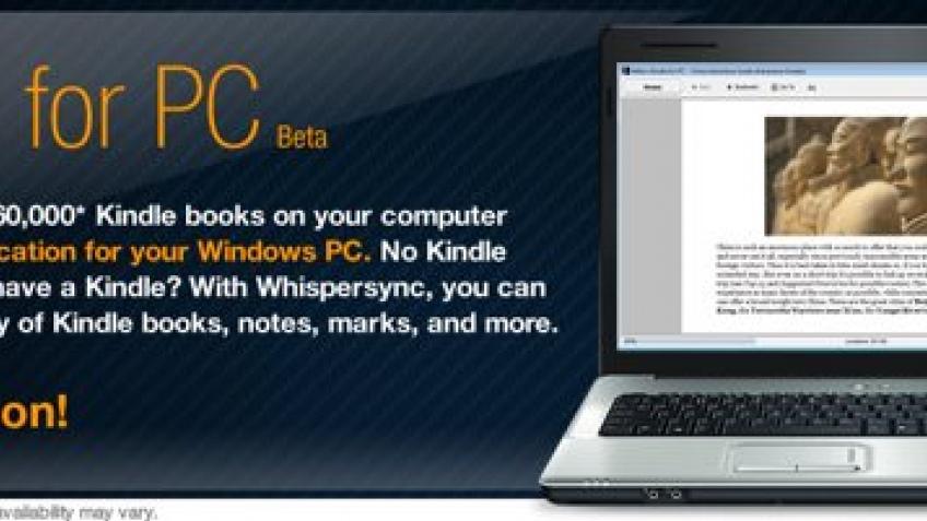 Kindle придет на компьютеры