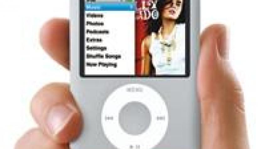 Сколько стоит iPod Nano
