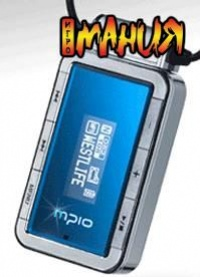 Миниатюрный MP3-плеер MPIO FL300