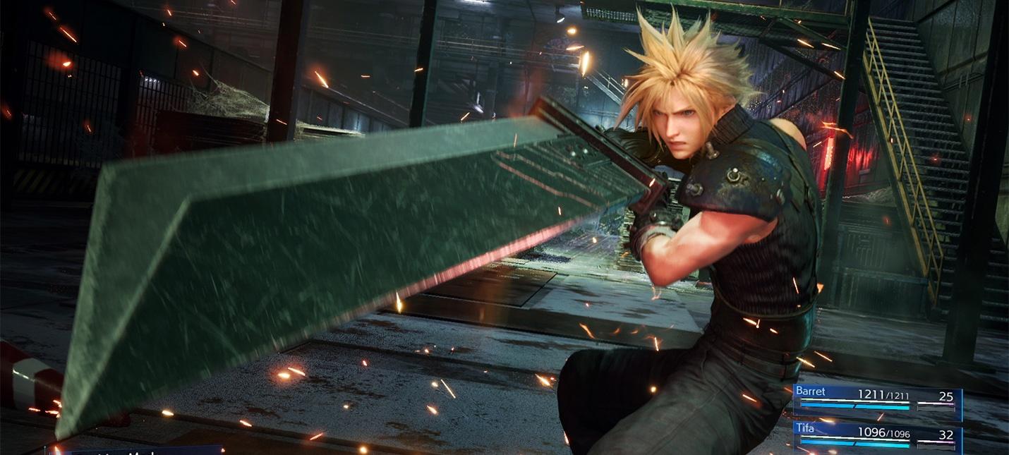 У демо ремейка Final Fantasy VII будет семь сценариев... что бы это ни было