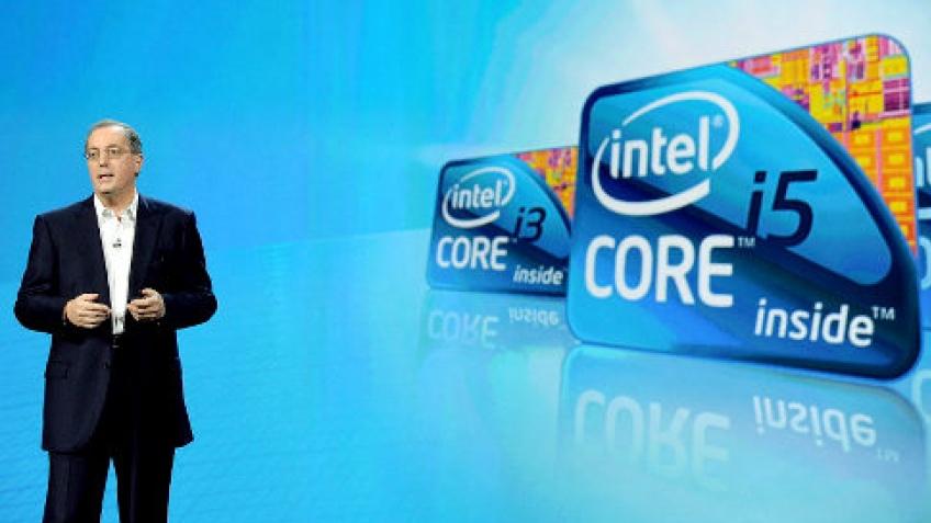 Intel обязали не ущемлять права других производителей