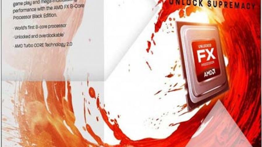 AMD официально вернула бренд FX на рынок процессоров