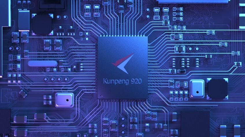 СМИ: Huawei готовит PC на процессоре Kunpeng 920 и HarmonyOS2.0