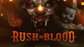 Авторы Until Dawn: Rush of Blood рассказали, как будут пугать игроков