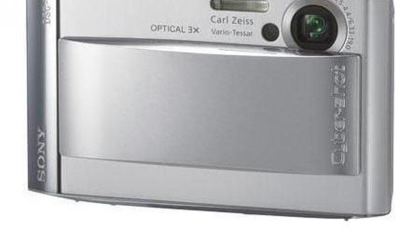 Очередная камера-малютка