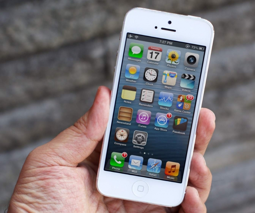 iPhone5 официально стал винтажным устройством