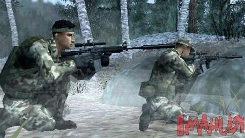 На PSP ловят агента КГБ