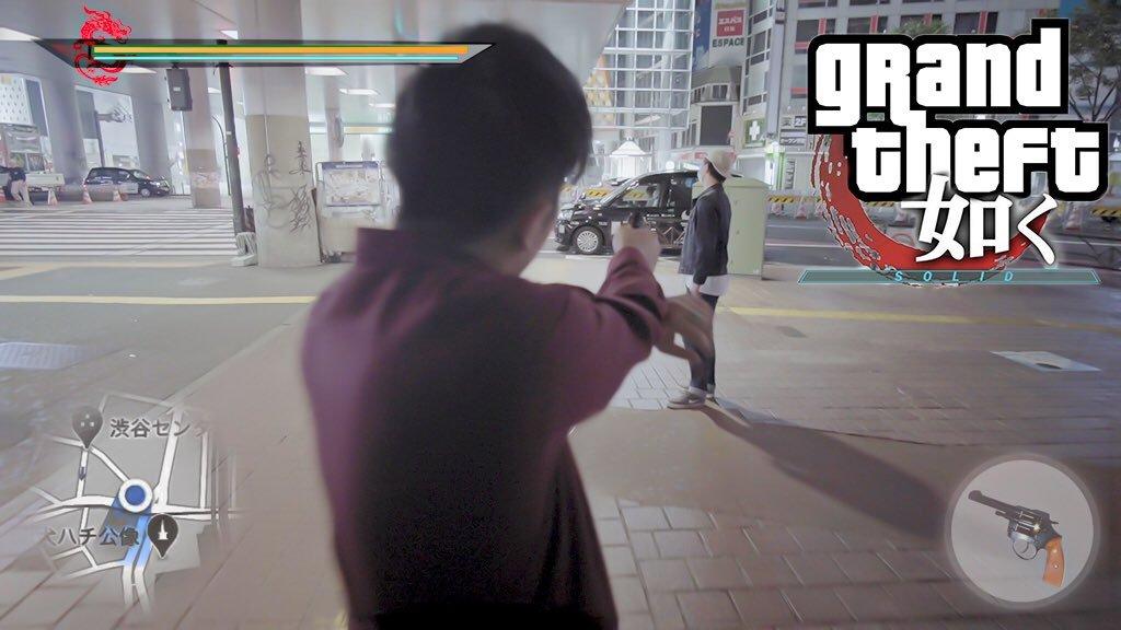 В опустевшей Сибуе сняли пародию на Grand Theft Auto