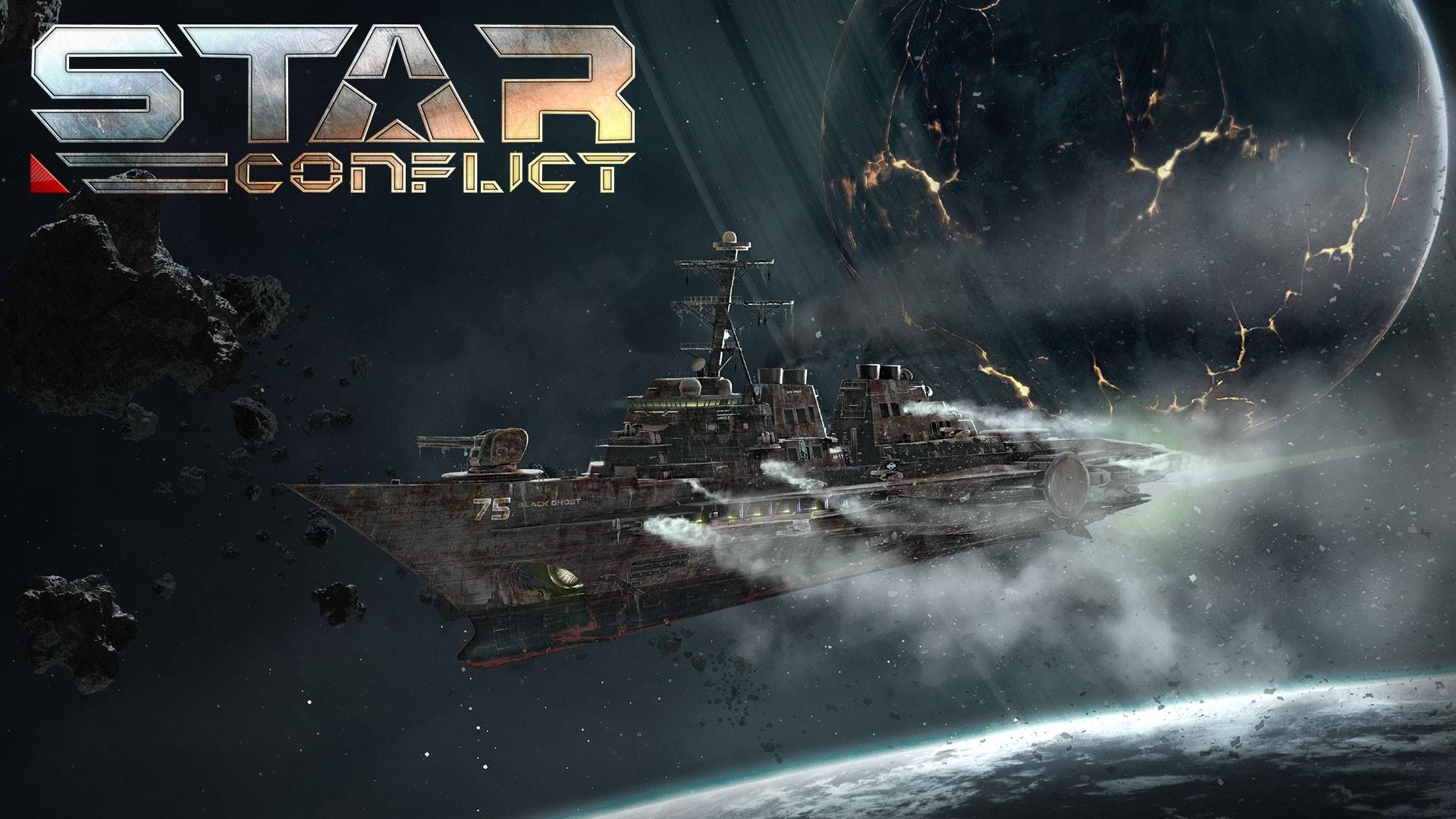 Корабль-призрак и тыквенные бомбы: в Star Conflict начался «Хэллоуин в космосе»