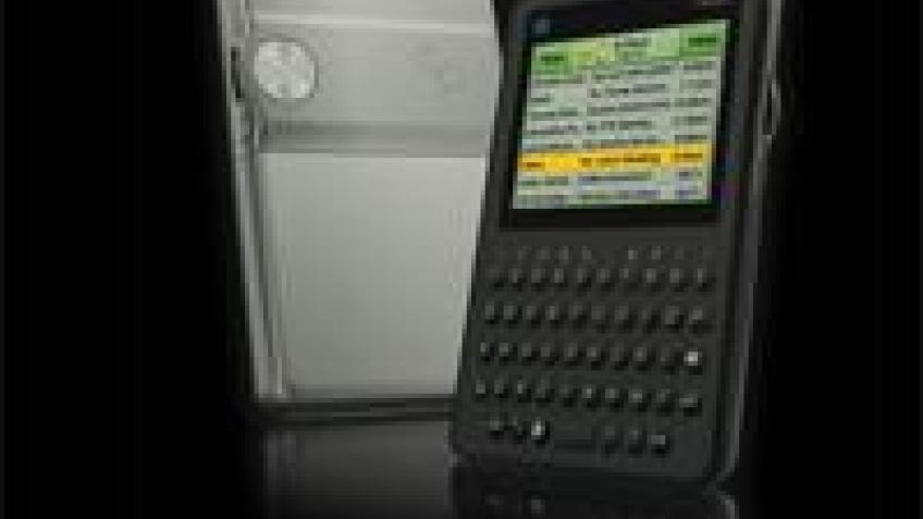 Мобильное устройство для отправки email