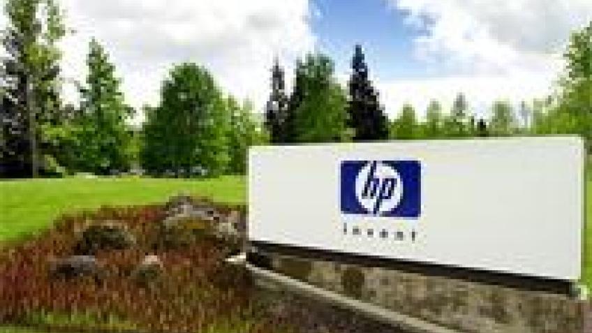 HP увольняет