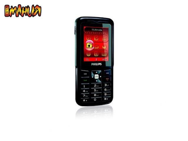 Philips 292: недорогой мобильник с хорошим функционалом добрался до России