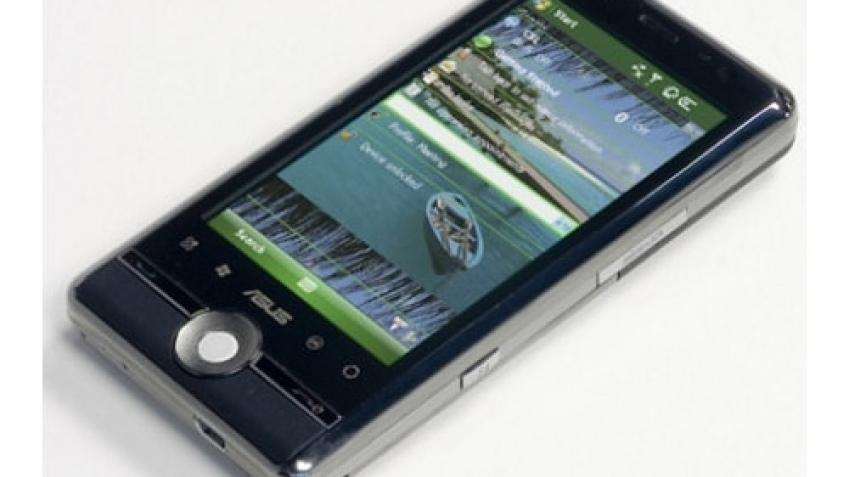ASUS готовит конкурента для iPhone