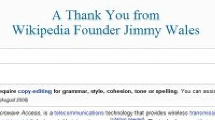 Wikipedia спасена