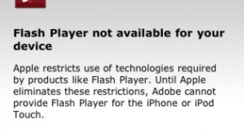 Adobe красиво упрекнула Apple