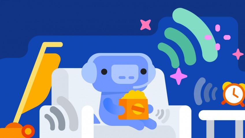 Discord готовит функцию шумоподавления на базе ИИ